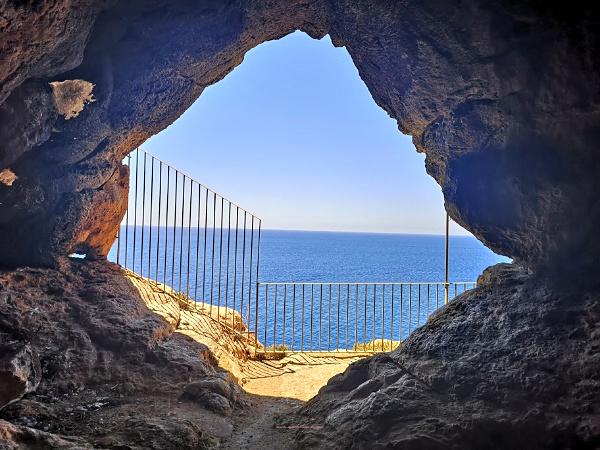 ghar hasan cave view point